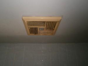 浴室換気扇取替工事 施工事例 岡崎市 施工前