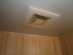 名古屋市南区 浴室換気扇取替工事 施工前