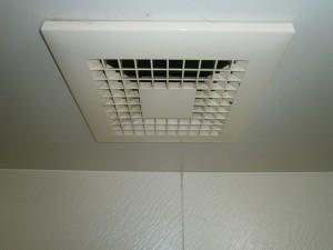 名古屋市千種区 浴室換気扇取替工事 施工前