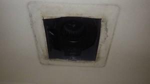 知多郡東浦町 トイレ換気扇取替え工事 施工前