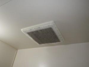 大垣市 浴室換気扇取替工事 施工前