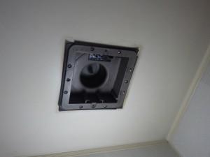 三菱浴室換気扇取替工事(豊橋市)施工前