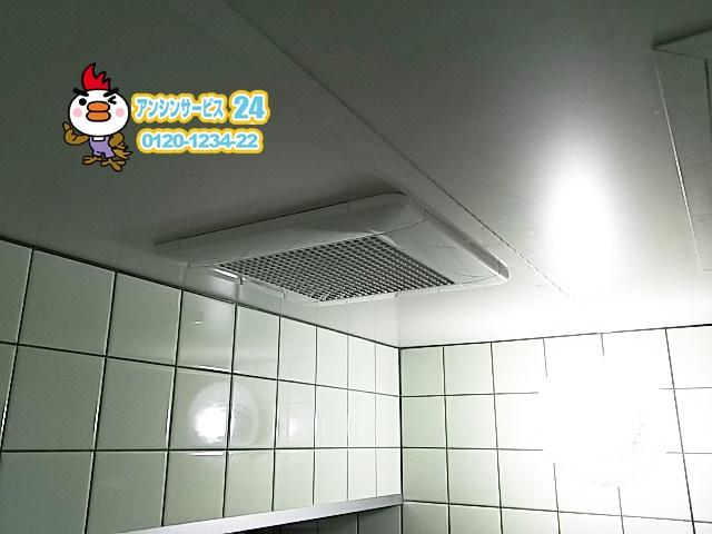 浴室換気扇 VD-13ZC9